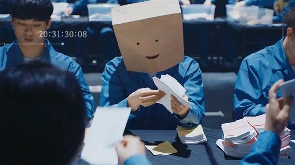 다큐멘터리 영화 <더 플랜>