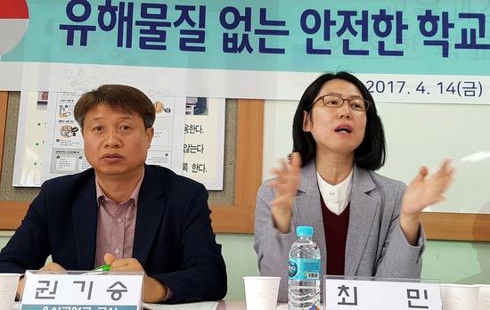 지난 14일 최민 한국노동안전연구소 상임활동가가 '공업계고 실습실 실태조사' 결과를 발표하고 있다.