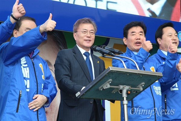 문재인 수원역, 연설