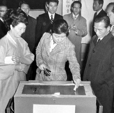 박근혜 전 대통령의 첫 투표는? 박근혜 전 대통령의 첫 투표는 유신헌법의 찬반을 묻는 투표였다.