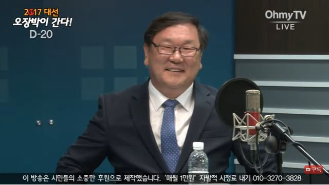 김태년 더불어민주당 의원