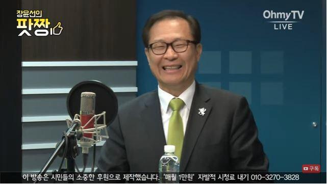 문병호 국민의당 최고위원