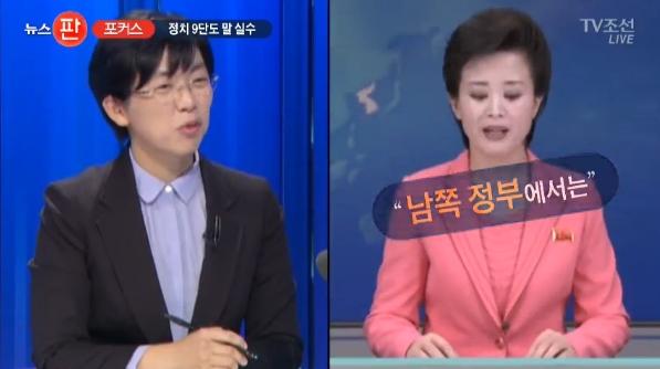 이정희 전 대표에게 종북몰이 자행한 TV조선(4/18)