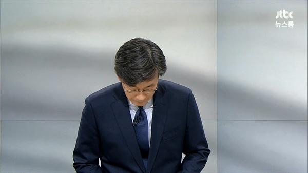 19일 방송된 JTBC <뉴스룸>의 한 장면. 손석희 앵커가 직접 고개를 숙였다.