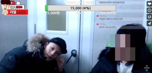 지난 2월 유튜브 BJ 김윤태씨는 지적 장애인이라 알려진 이 아무개씨를 자신의 집으로 불러 욕을 했고 이 장면은 그대로 그의 유튜브를 구독하는 시청자들에 중계됐다.