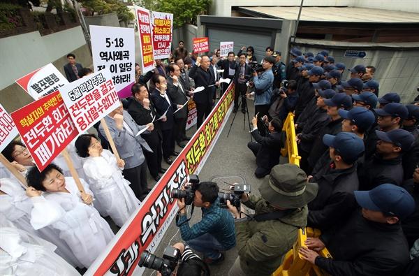 20일 오후 5.18 민주유공자3단체, 5.18 기념재단 등 단체 관계자들이 회고록 폐기 등을 촉구하며 서울 서대문구 연희동 전두환 전 대통령 자택을 항의 방문, 구호를 외치고 있다.