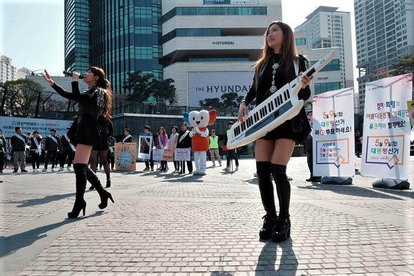 지난 4월 15일 토요일 신도림역 디큐브시티광장에서 진행된 서울선관위의 거리공연 캠페인 현장.