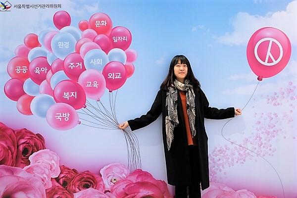 서울선관위가 청계광장에 설치한 트릭아트 포토존.