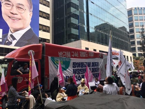 21일 장애인차별철폐 공동투쟁단이 민주당사 앞에서 집회를 열었다.