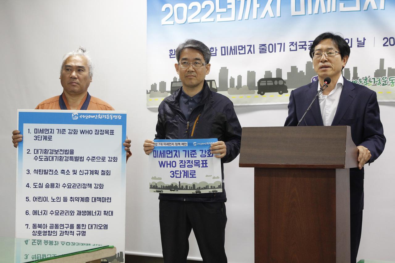 기자들의 질문에 답변하는 남현우 공동의장 오는 5월 10호기 완공을 앞두고 있는 태안화력발전소가 위치한 충남 태안군에서 점차 심화되며 사회문제로까지 대두되고 있는 미세먼지에 대한 특단의 대책을 촉구하는 기자회견이 열렸다.