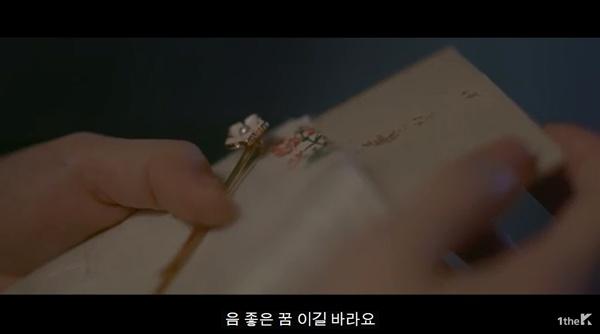 '밤편지' 뮤직비디오의 한 장면. 편지는 끝내 부쳐지지 못했다.