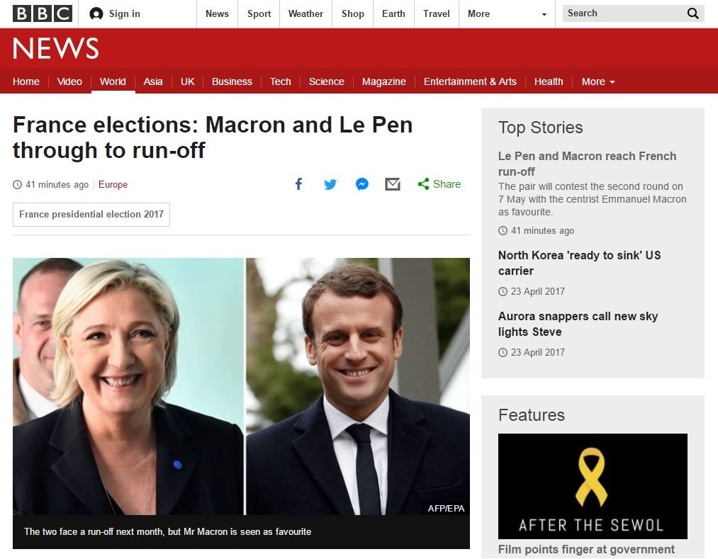 프랑스 대선 1차 투표 결과를 보도하는 BBC 뉴스 갈무리.