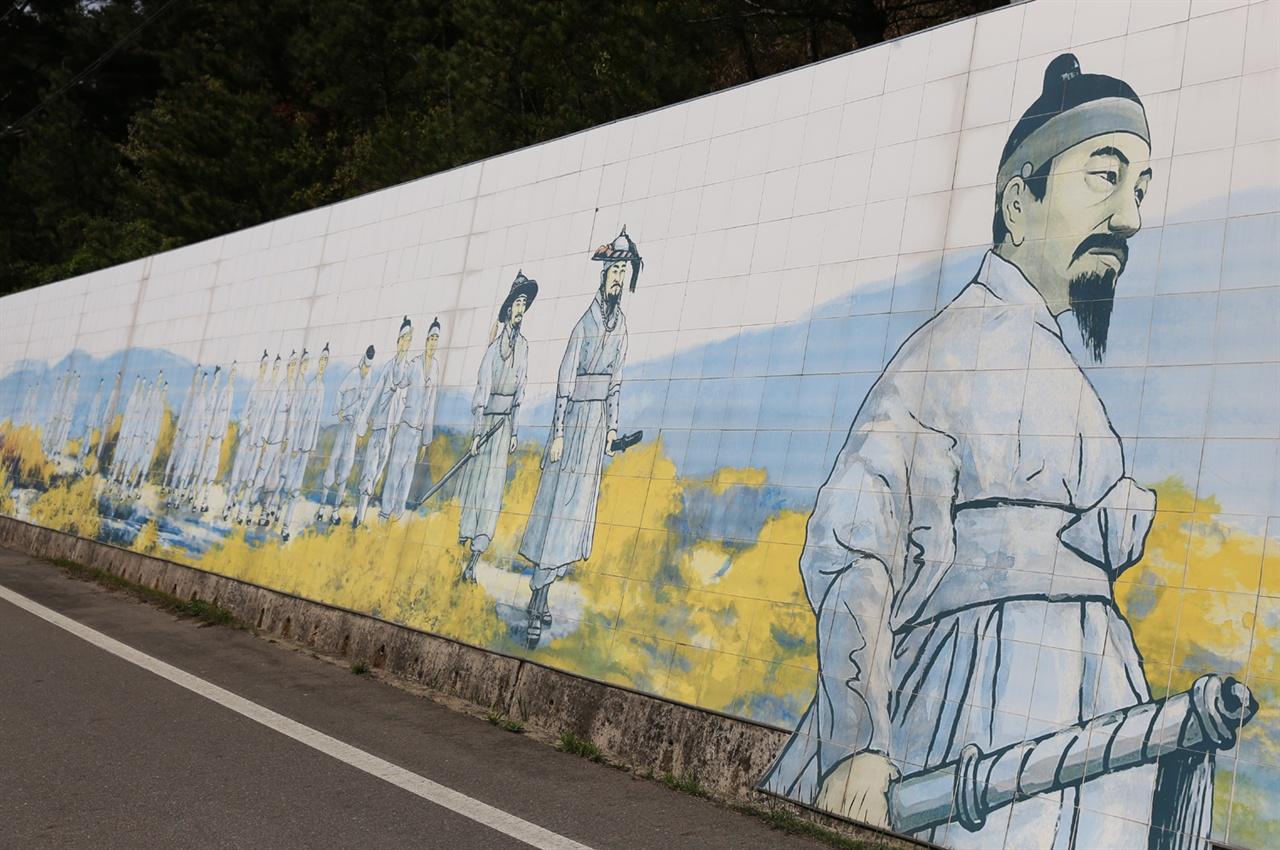 조선수군 재건에 앞서 백의종군을 하던 이순신 상상도. 구례 구만저수지 앞 도로변 벽에 그려져 있다.