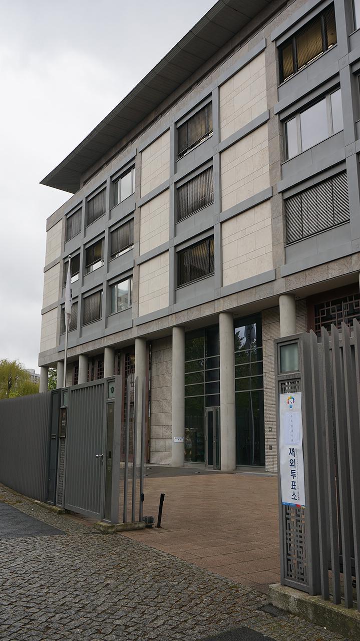 베를린에 위치한 주독 대한민국대사관 입구 풍경
