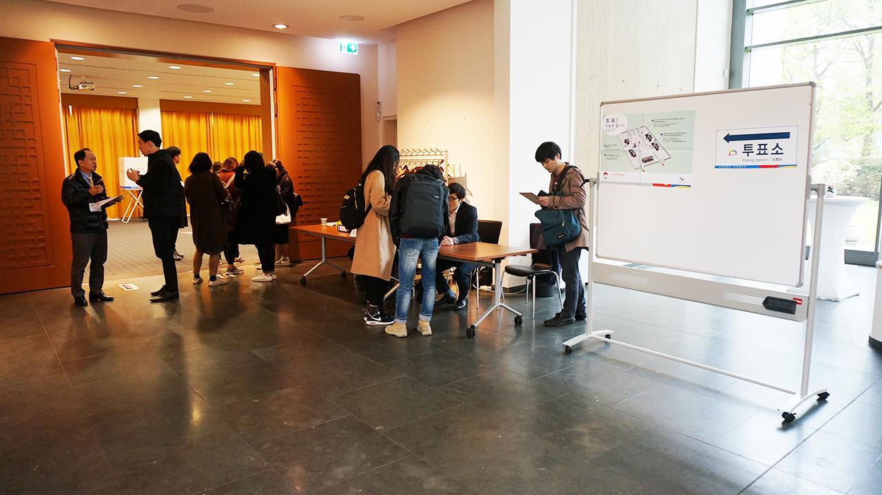 베를린 주 독일 대한민국 대사관 투표소 모습