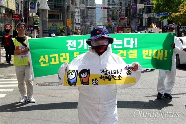 """탈핵경남시민행동은 27일 창원 일대에서 """"기억하자 후쿠시마! 함께하자 핵 없는 사회""""라는 제목으로 탈핵걷기 행사를 벌였다."""