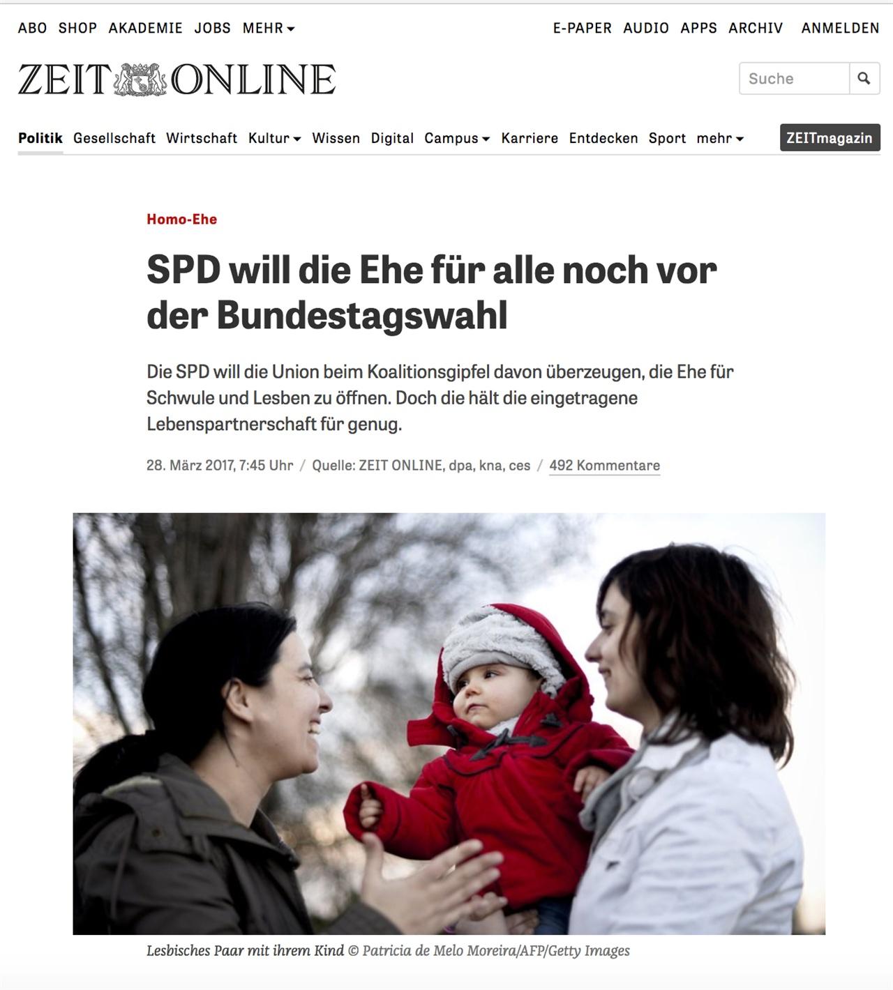 독일언론 디 짜이트 (Die Zeit) 화면캡처 독일 사민당 총리 후보가 이번 9월 선거에서 동성결혼을 내세우고 있다는 기사. 기사 속에는 레즈비언 부부가 아기를 안고 있는 사진이 삽입되어있다.