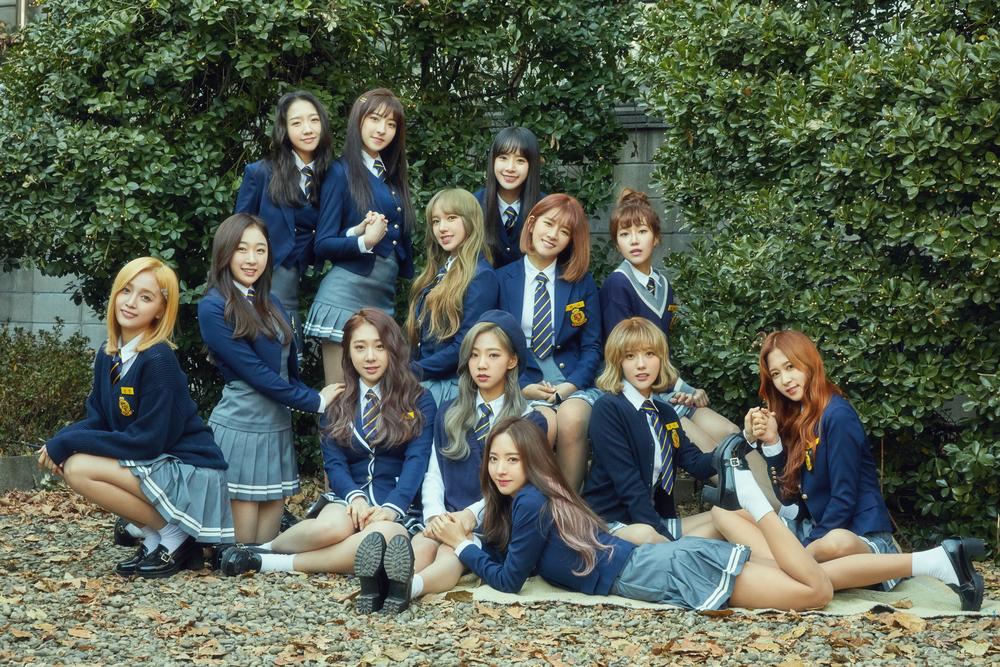 13인조 걸그룹 우주소녀.  최근 광역 지자체 행사를 중심으로 활발한 활동을 펼치고 있다.