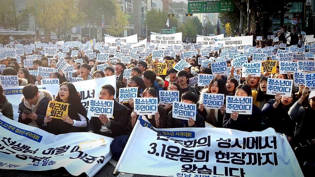 지난 11월 12일, 탑골공원앞에서 열린 청소년 시국대회의 한장면