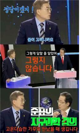 조선일보 페이스북(5/3)에 게재된 동영상 분 녹조 부분 캡쳐