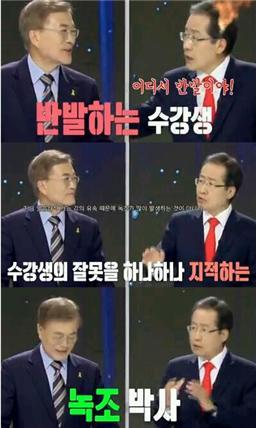 △조선일보 페이스북(5/3)에 게재된 동영상 분 녹조 부분 캡쳐