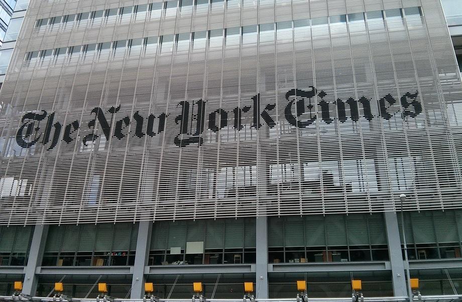 미국 뉴욕의 '뉴욕타임스 빌딩' 전경.