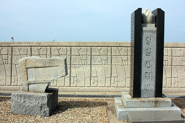 1909년 1월 소안도 출신 이준화 외 5명이 당사도 등대를 습격해 일본인 4명을 타살하고 시설물을 파괴한 것을 기념하기 위해 세운 '항일전적비'(오른쪽) 옆에 죽은 일본인들을 기념하기  위해 일인들이 세운 추모비가 세워져 있다. 일인들이 세운 추모비는 파괴돼 버려졌다가 나중에 찾아 세웠다