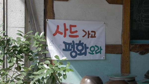 <파란나비효과> 스틸컷.