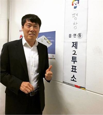 배성재 아나운서 트위터에 올라온 차범근 감독의 투표 인증 사진.