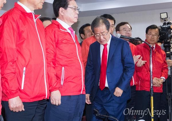 자유한국당 홍준표 후보가 9일 오후 서울 여의도 자유한국당 개표상황실에서 사실상 패배 승복 발표를 하고 자리를 떠나고 있다.