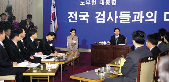 2008년 참여정부 출범 13일 만에 열린 노무현 대통령과 전국 검사와의 대화 모습