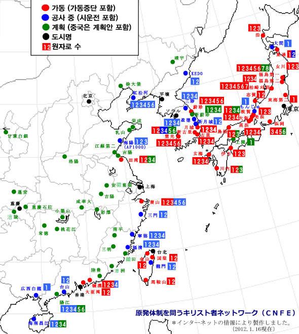 한국, 중국, 일본의 원자력발전소 현황. 동아시아에는 원전이 밀집되어 있고, 사고가 날 경우 서로 영향을 주고받을 수밖에 없다. 한국 탈핵, 그 다음은 동아시아 탈핵이 되어야하는 이유다.