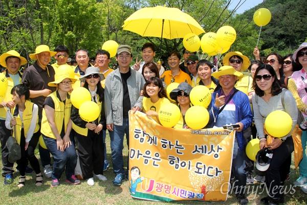 유시민 작가는 13일 오후 김해 봉하마을에서 '시민광장' 회원들과 함께 사진을 찍었다.