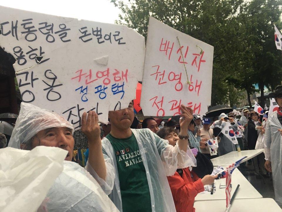친박단체 집회  13일 국민저항본부가 탄핵무효 집회를 열었지만, 참가자들은 본부 관계자들에게 물러나라며 항의했다.