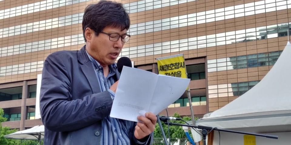 임덕연 교사 임덕연 이포초 하호분교 교사는 '순직을 인정하라'는 시를 낭송하며 김초원·이지혜 교사의 죽음을 추모했다.