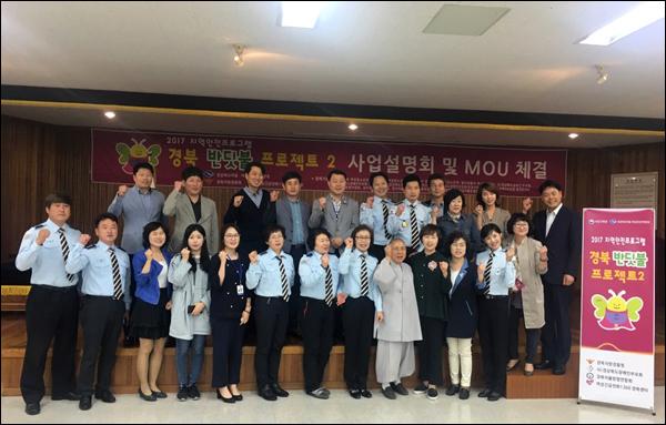경북경찰청은 지난 12일 지역 내 장애여성들을 위한 반딧불 프로젝트 설명회를 갖고 시행에 들어갔다.