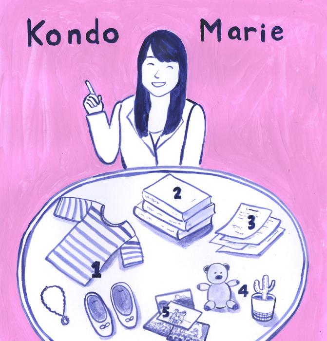 곤도 마리에는 옷, 책, 프린트물 등의 순으로 한꺼번에 물건을 정리하는 의식을 통해서 인생도 바꿀 수 있다고 말한다.