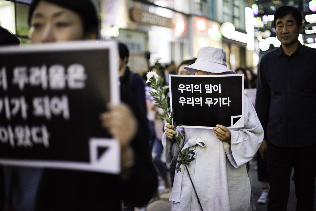 피켓을 들고 행진하는 추모행진 참가자들 강남역 10번출구 살인사건 1주기 추모행진 참가자들이 피켓을 들고 행진하고 있다.