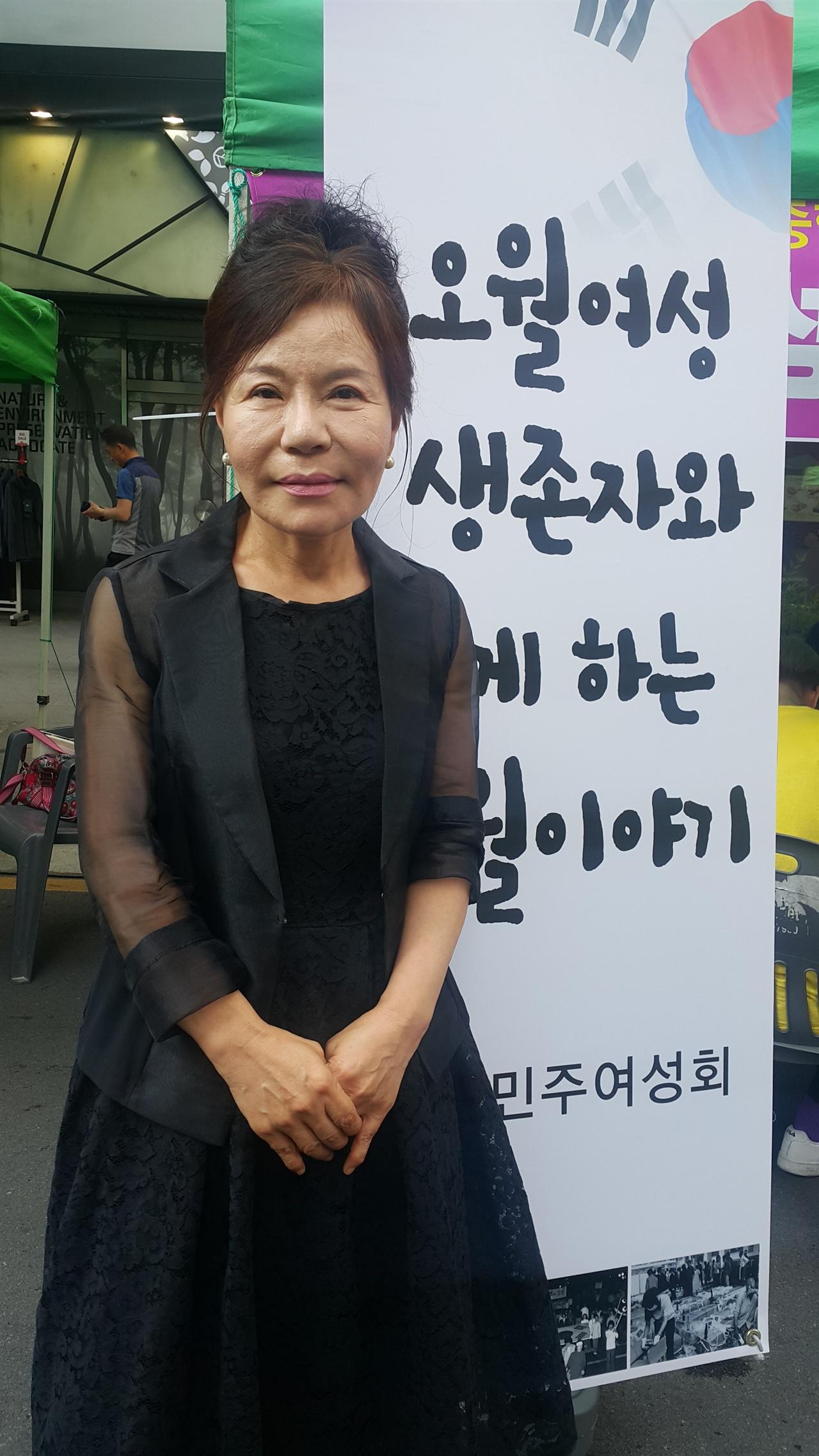 5.18 민중항쟁 생존자 박영순씨