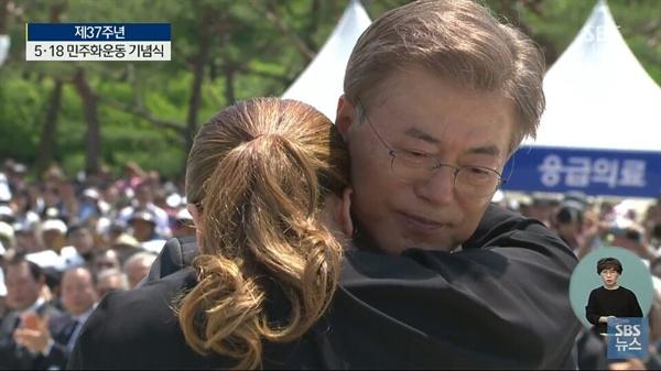 문재인 대통령이 18일 오전 광주 5.18 광주민주화운동 37주년 기념식장에서 1980년 항쟁 기간 동안 아버지를 잃은 김소정씨를 포옹하는 모습.