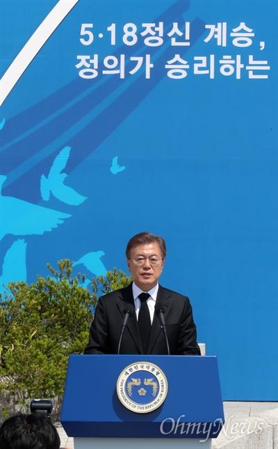 5.18 기념사 하는 문재인 대통령 문재인 대통령이 18일 오전 광주 국립 5·18 민주묘지에서 열린 제37주년 5·18 민주화운동 기념식에서 기념사를 하고 있다.
