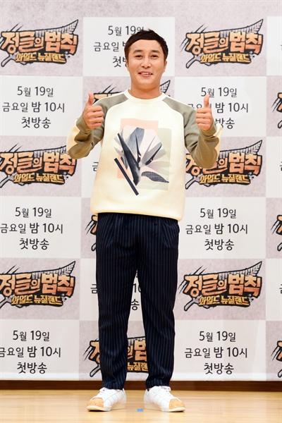 18일 서울 양천구 목동 SBS에서 열린 <정글의 법칙: 와일드 뉴질랜드> 제작발표회에 참석한 김병만.