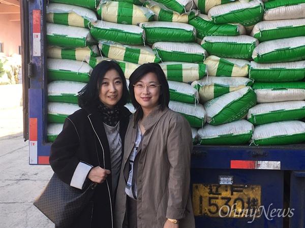 지난 15일 압록강철교 북측 지역인 신의주 화물 접수 창고에서. 평양에서 마중나온 셋째 수양딸 최경미 안내원과 함께 쌀을 확인 접수하면서.