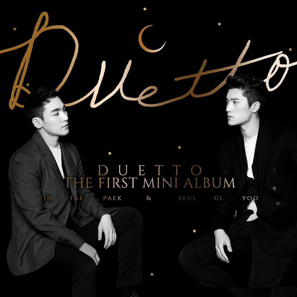 듀에토의 동명 데뷔 음반
