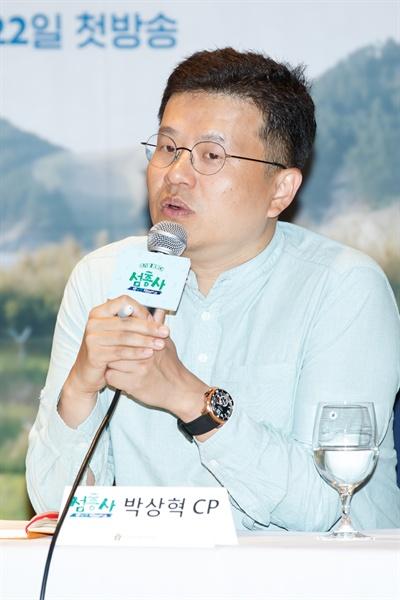 19일 서울 마포구 상암동 스탠포드 호텔에서 열린 올리브TV <섬총사> 기자간담회에 참석한 박상혁 CP.