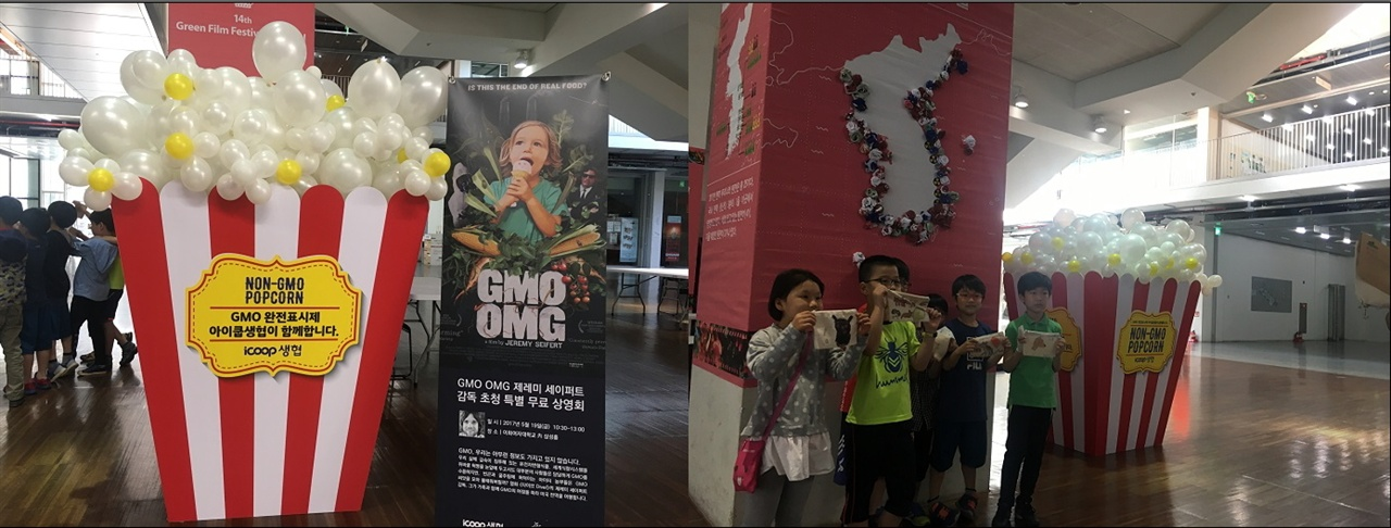 """셰이퍼트 감독은 <GMO, OMG>를 """"아이들과 안전한 먹거리를 찾아 나선 여정을 담은 영화""""라고 소개했다. 문재인 대통령, 심상정 의원, 안희정 지사 및 이재명 시장은 'GMO완전표시제'를 대선공약으로 제시했다."""