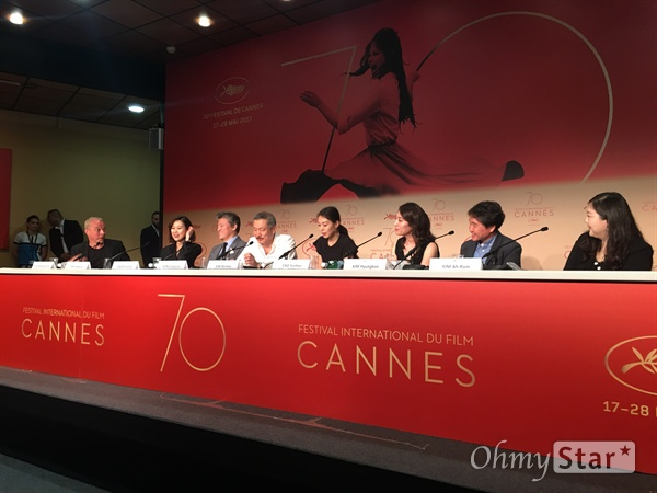 영화 <그 후>의 주역들이 22일 오후 2시 팔레 드 페스티벌에서 공식기자회견을 가졌다.