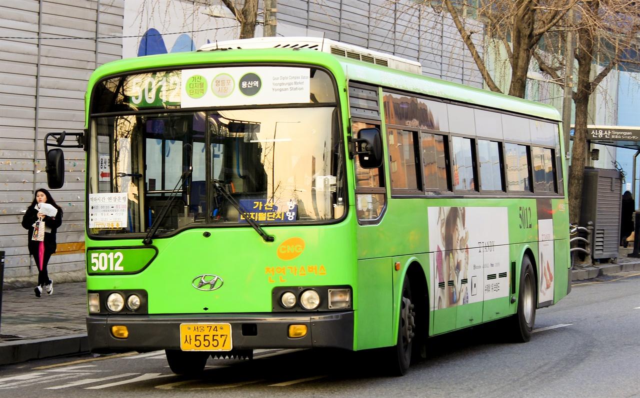 22일부터 서울특별시의 모든 지선/간선/순환버스의 실시간 혼잡도가 시민들에게 안내된다.
