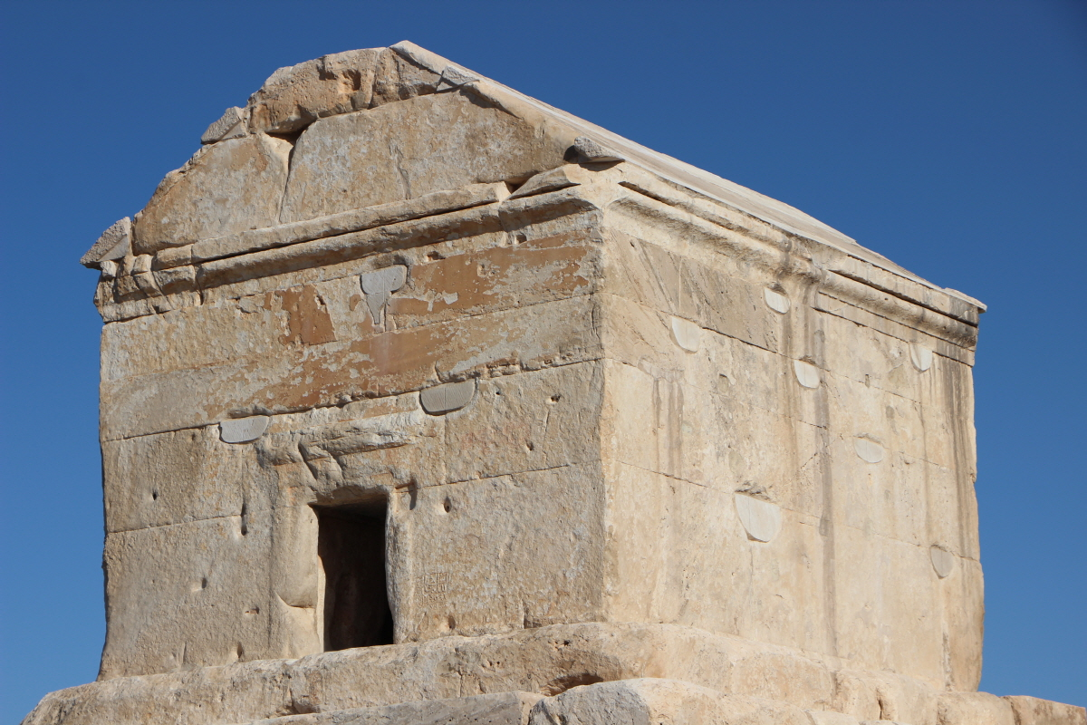 키루스 묘당