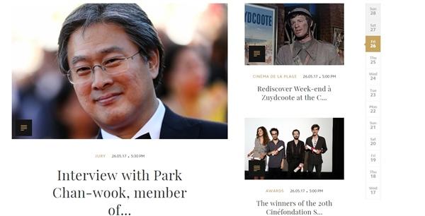 26일 칸 영화제 공식 홈페이지에 올라온 박찬욱 감독의 모습.